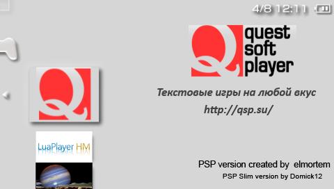 http://my-lbp.narod.ru/xmb.png